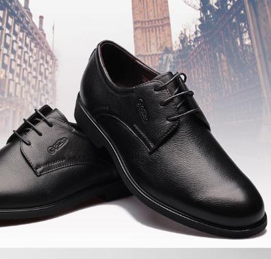 金利来男鞋皮鞋