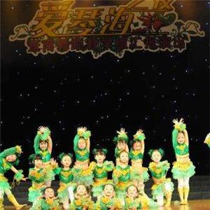 爱琴海少儿舞蹈团加盟