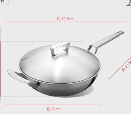 雙立人炒鍋鍋具