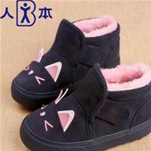 人本童鞋加盟