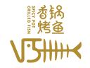 V5烤鱼品牌logo