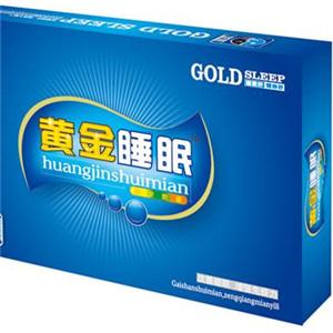 黄金枕保健品产品