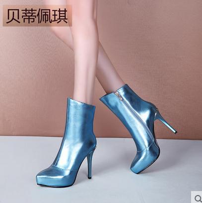 貝蒂佩琪女鞋藍色