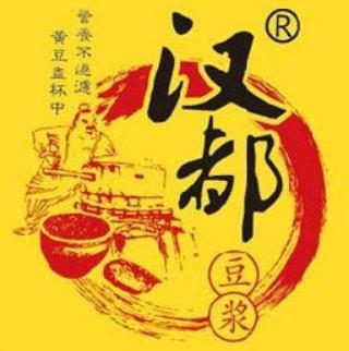 汉都豆浆加盟