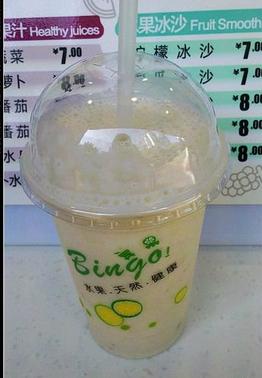 宾果果汁奶茶