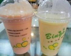 宾果果汁草莓汁