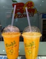 宾果果汁橙汁