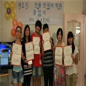 韩通韩语培训学员