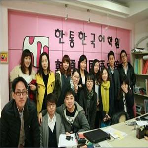 韩通韩语培训环境