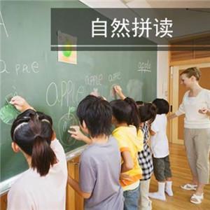 汇优幼小衔接教育学习