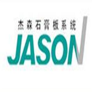 杰森石膏板吊顶加盟