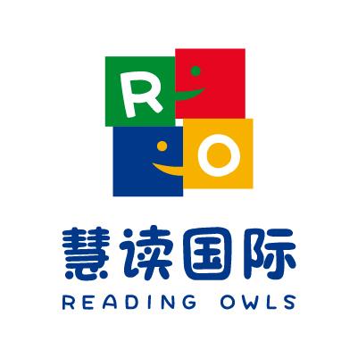 慧读国际幼小衔接加盟