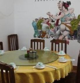 鼎盛饺子馆