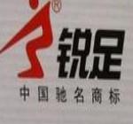 锐足运动鞋加盟