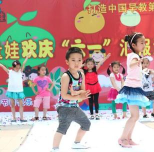 能量娃儿童学习馆汇报演出