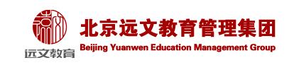 远文教育加盟