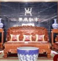 興成紅木家具加盟