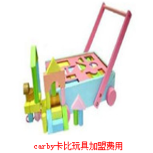 carby玩具
