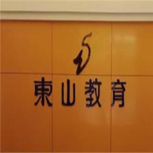 东山教育logo