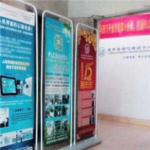龙丰自动化培训宣传