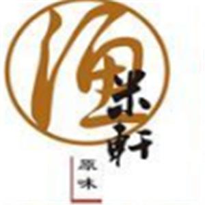 渔米轩加盟