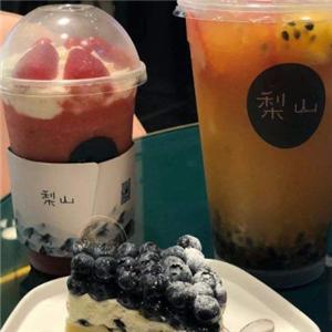 梨山奶茶和甜品