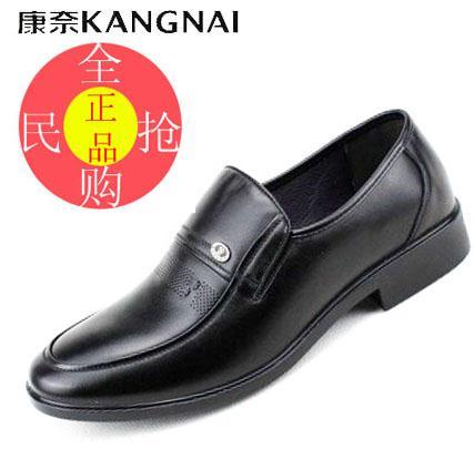 康奈男鞋正品