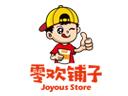 零歡鋪子零食店品牌logo