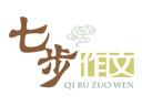 七步作文品牌logo