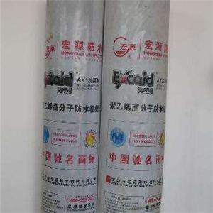 宏源防水材料品牌