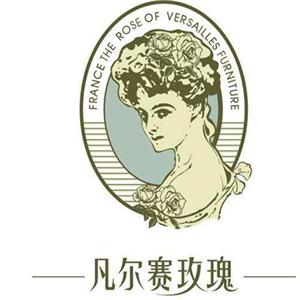 凡尔赛玫瑰家具加盟