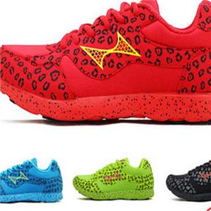 海尔斯跑鞋品牌