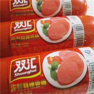 双汇食品品牌