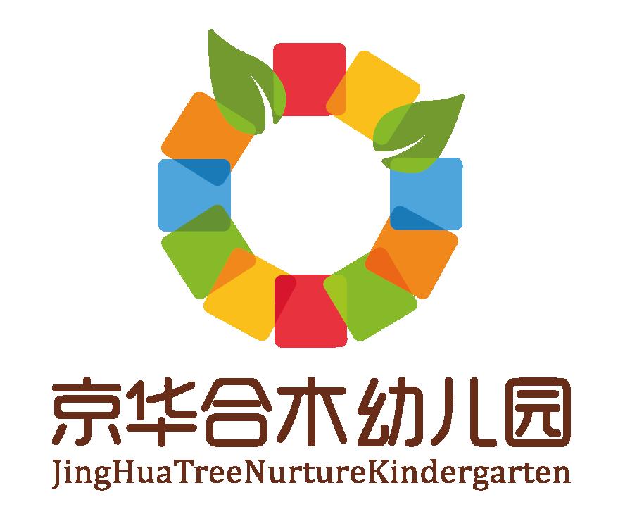京华合木幼儿园雷竞技最新版