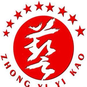 中藝藝考加盟