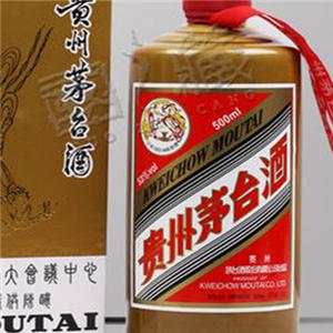 陈年茅台酒专业