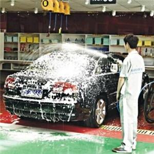 安卡汽车美容清洗