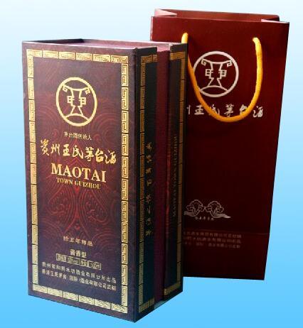 王氏茅臺酒包裝盒