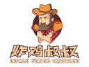 炸鸡叔叔鸡排品牌logo
