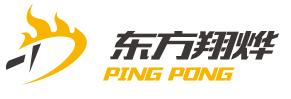 东方翔烨乒乓球教育加盟