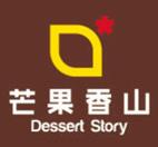 芒果香山甜品加盟