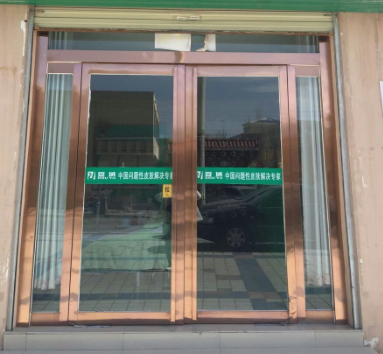 豆域祛痘門店2