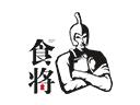 食將新中式快餐品牌logo