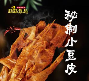 肠肠想起秘制烤鸭肠产品3