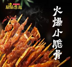 肠肠想起秘制烤鸭肠产品4