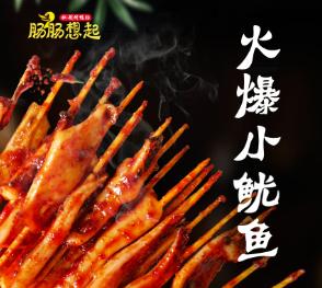 肠肠想起秘制烤鸭肠产品5