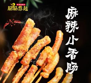 肠肠想起秘制烤鸭肠产品8
