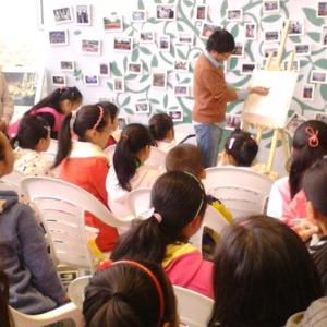 武艺轩书画培训课堂