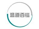 温道百镒品牌logo