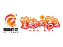 笔畅大语文品牌logo